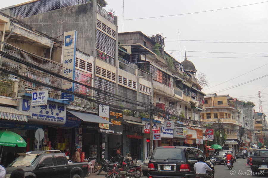 In Den Straßen Von Phnom Penh